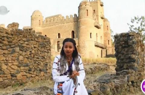 Kana Tv Music (#time) Danit Mekibib In Gonder
