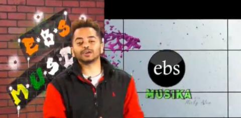 Ebs musica by Micky Alem (Ethiopian music)