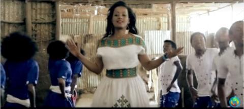 Haymanot Awoke - Keqal Belay (Ethiopian Music)