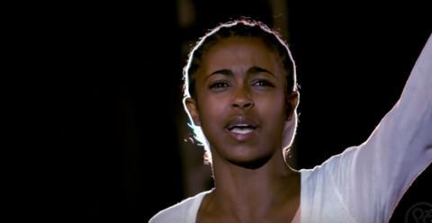 Yegna band -  Sidet (Ethiopian music)
