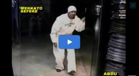 Abdu Kiar - Merkato Sefere (Ethiopian Music)