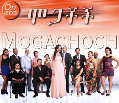 Mogachoch 41